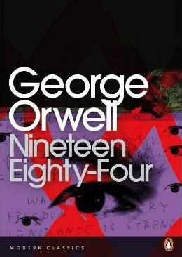 Nineteen eighty four and essays